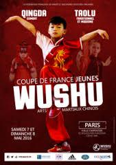 Coupe de France Jeunes